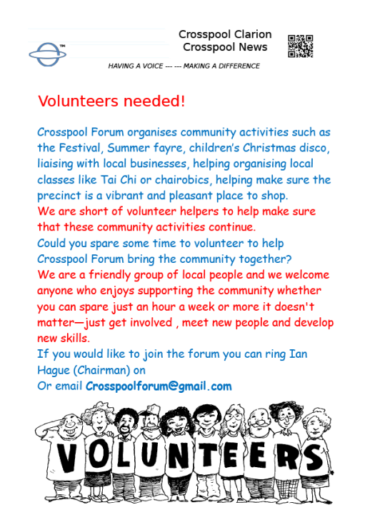 Crosspool volunteers wanted