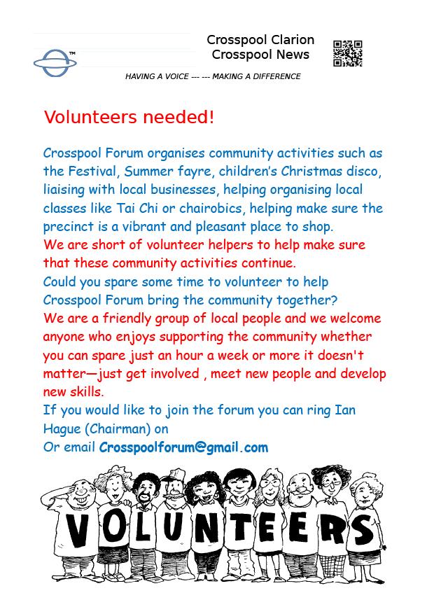 Crosspool volunteers wanted